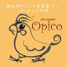 opicologo