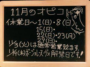 33A292E3-2EE0-4325-A213-2A588AA0D640