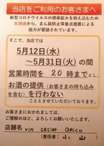 2BA85E67-1D83-482E-8A46-C95E9DDB2C6E