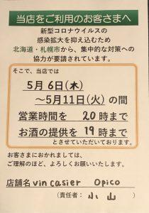 8BF1F7CB-C369-4A3D-9D20-7395EE19DD98