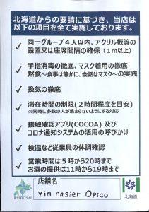 1F0ABC85-FE81-4655-ACEF-BE6047528C87